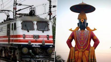 Kartiki Ekadashi 2019 Special Trains: कार्तिकी एकादशीला पंढरपुरला जाणाऱ्या भाविकांसाठी मुंबई, नांदेड, पुणे व आदिलाबाद येथून धावणार विशेष ट्रेन; जाणून घ्या वेळापत्रक
