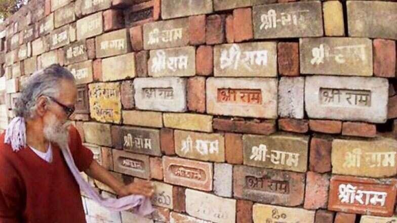 Ayodhya Verdict: अयोध्या प्रकरणी ऐतिहासिक सुनावणी करणाऱ्या 'या' 5 न्यायाधिशांबाबत जाणून घ्या