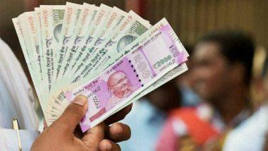 7th Pay Commission: महाराष्ट्रातील मुंबई, पुणे सह 6 अकृषी विद्यापीठांमधील शिक्षकेतर कर्मचाऱ्यांना सातवा वेतन आयोग 1 नोव्हेंबर पासून लागू होणार