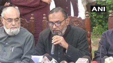 अयोध्या निकालाप्रकरणी जमीयत-उलमा-ए-हिंद सुप्रीम कोर्टात पुनर्विचार याचिका दाखल करणार