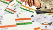 Update Aadhaar Address Online: घरबसल्या आधार कार्ड मध्ये पत्ता कसा अपडेट कराल?
