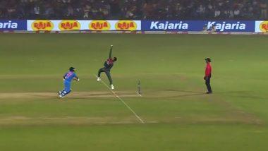 IND vs BAN 1st T20I: शिवम दुबे याला बाद करण्यासाठी आफिफ हुसैन याने पकडला अप्रतिम कॅच, आपल्याच गोलंदाजीवर केली ही कमाल, पाहा Video