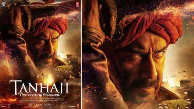 'तान्हाजी' चित्रपट आता मराठीतही; पाहा अजय देवगण यांनी का मानले 'मनसे' चे आभार