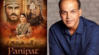 पानिपत चित्रपट प्रदर्शित करू नये, शिंदे सरकारकडून याचिका दाखल; 2 डिसेंबर रोजी पुण्यात पार पडणार सुनावणी