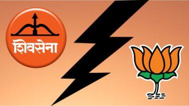 Shiv Sena on BJP: भारतीय जनता पक्ष म्हणजे हास्यविनोदाचा विषाय- शिवसेना