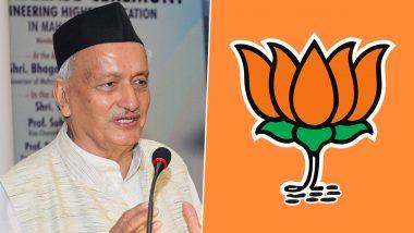 Shiv Sena on Maharashtra Governor: हत्तीच्या पायाखाली लोकशाही, तुमचीच धोतरे पेटतील; शिवसेनेची राज्यपालांवर जोरदार टीका