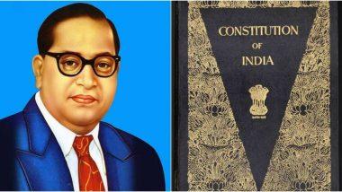 Constitution Day of India 2019: भारतीय संविधान दिवस साजरा करण्याचं नेमकं कारण काय?