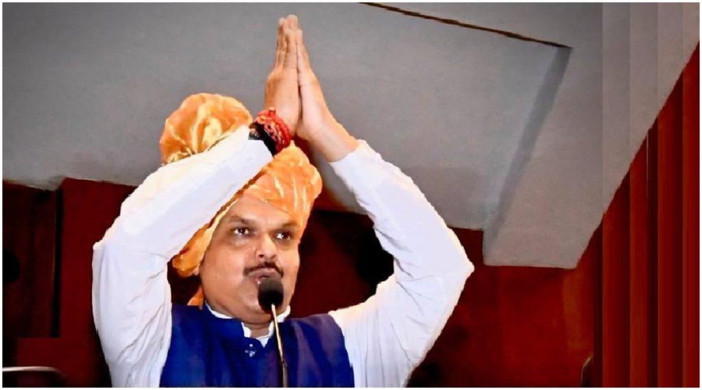 मुख्यमंत्री पदावरुन राजीनामा दिल्यानंतर देवेंद्र फडणवीस यांनी 'धन्यवाद महाराष्ट्र' सह ट्वीटरवर केला पदाबाबत बदल
