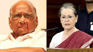 महाराष्ट्रात लवकरच नवे सरकार स्थापन होणार? सत्तास्थापनेबाबत काँग्रेस-राष्ट्रवादी यांच्यात आज महत्वपूर्ण बैठक