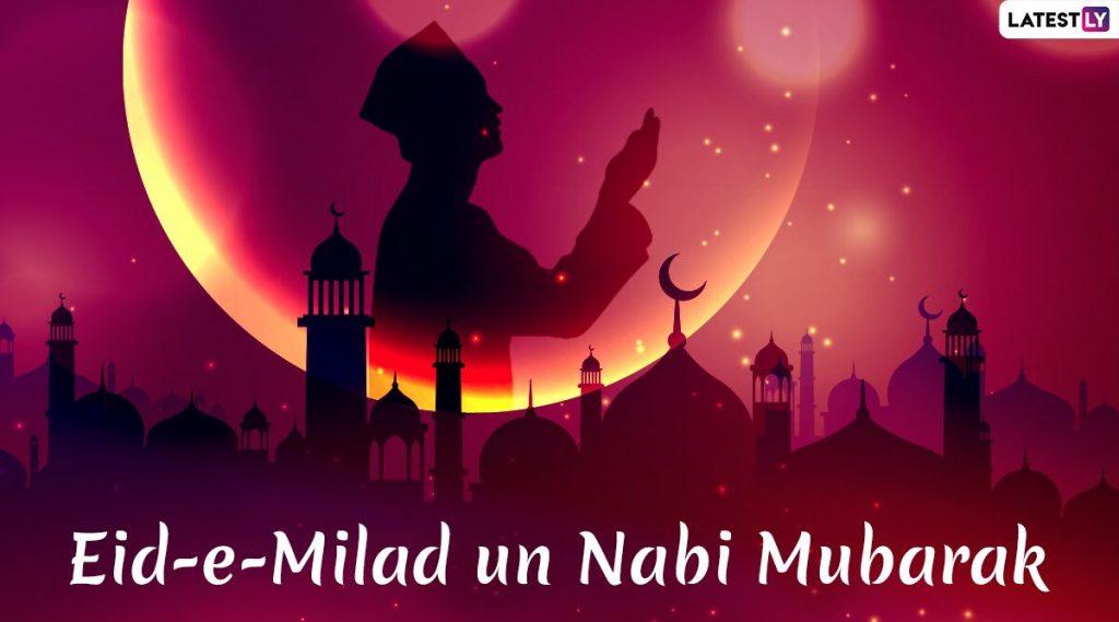 Eid Milad-Un-Nabi 2020 Date:  भारतामध्ये यंदा ईद - ए- मिलाद कधी? मुस्लिम बांधवांसाठी या दिवसाचं काय महत्त्व?