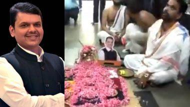 Devendra Fadnavis यांनी पुन्हा महाराष्ट्राचे मुख्यमंत्री बनावे यासाठी भाजप कडून होम हवन (Watch Video)