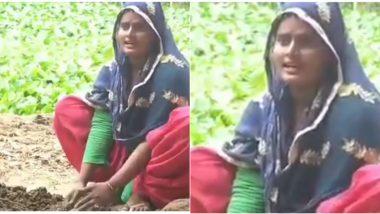 Watch Video: रानू मंडल नंतर या महिलेच्या गाण्याचा व्हिडिओ होत आहे Viral