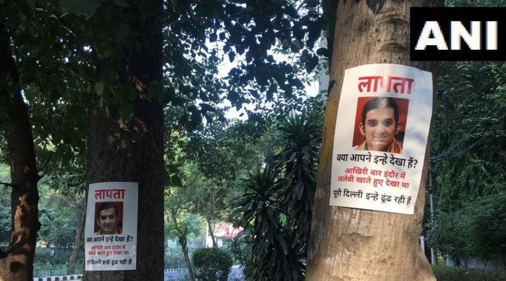 दिल्लीत भाजप खासदार गौतम गंभीर यांचे बेपत्ता झाल्याचे जागोजागी पोस्टर