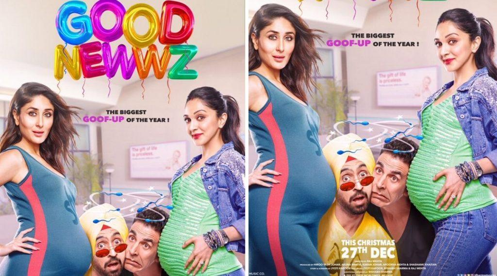 Good Newwz चित्रपटाने बॉक्स ऑफिसवर पहिल्याच दिवशी केली 'एवढ्या' रुपयांची कमाई