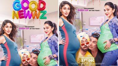 Good Newwz Poster: दोन गर्भवती महिलांमध्ये फसलेल्या अक्षय कुमार आणि दिलजीत दौसांझ याच्याकडे 'गुड न्यूज'?