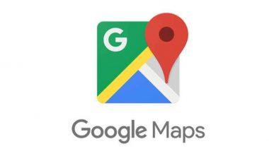 Android युजर्ससाठी Google Maps घेऊन आलंय नवा शॉर्टकट, आता कमी वेळात शोधा हॉटेल्स, एटीएम, पेट्रोल पंप आणि बरंच काही