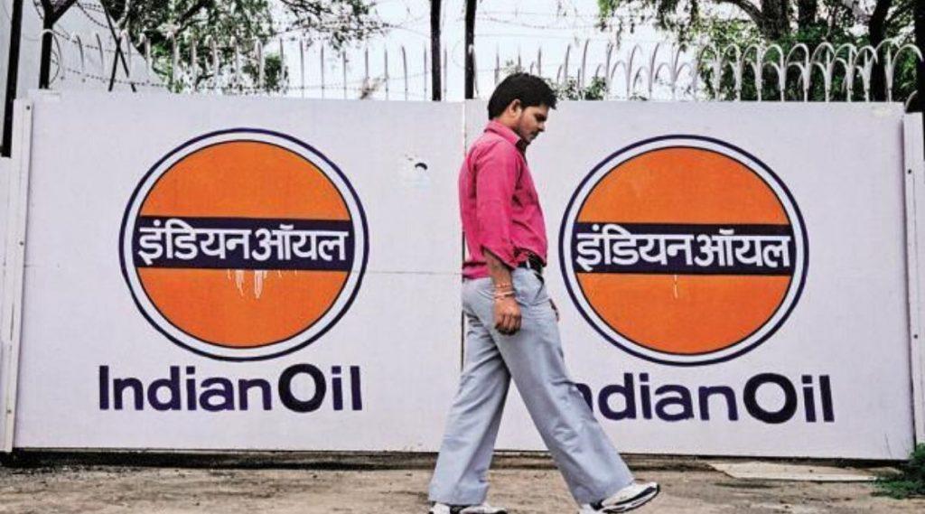 Indian Oil मध्ये 380 पदांसाठी नोकर भरती, 12 पास ते पदवीधर करु शकतात अर्ज