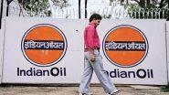 पेट्रोल-डीजल खरेदीवर Indian Oil देत आहेत 'एक्स्ट्रा रिवॉर्ड्स'; बुक माय शो, बिग बास्केट, डॉमीनोज पिझ्झा या ठिकाणी करू शकाल वापर