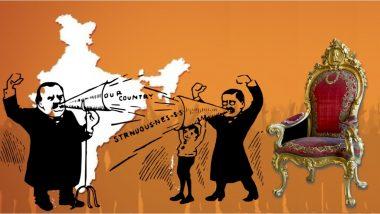 या 5 मुद्द्यांवर जाहीर चर्चा करायला राजकीय नेते घाबरतात; गल्ली ते दिल्ली कोणीच बोलत नाही