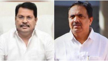 खळबळजनक! 'भाजप नेत्यांचे काँग्रेस, राष्ट्रवादी काँग्रेस आमदारांना फोन'; महाराष्ट्रात सत्तासंघर्ष शिगेला