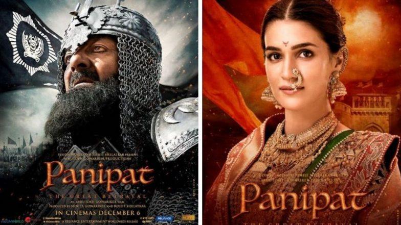 Panipat Sanjay Dutt and Kriti Sanon Look: 'पानिपत' मधील संजय दत्त आणि कृती सेनन यांच्या ऐतिहासिक भुमिकेतील पहिली झलक