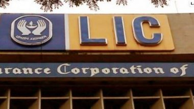 LIC येत्या 30 नोव्हेंबरपासून अनेक विमा पॉलिसी प्लान करणार रद्द ; पाहा काय आहे कारण?