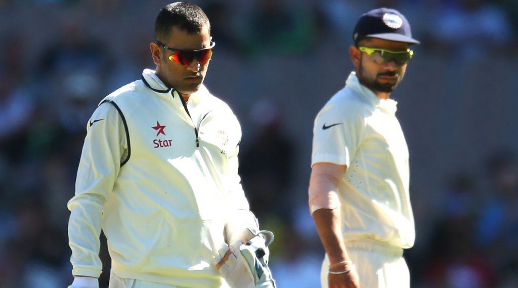 IND vs BAN 1st Test: विराट कोहली याने एम एस धोनी याचा 'हा' रेकॉर्ड काढला मोडीत, बांग्लादेशविरुद्ध पहिल्या सामन्यात बनले 'हे' प्रमुख विक्रम
