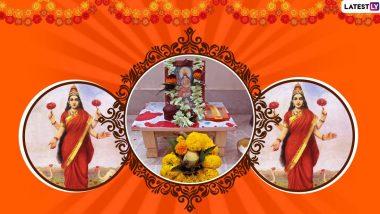 Margashirsha Guruvar Mahalaxmi Aarti: महालक्ष्मी आरती करून आजच्या मार्गशीर्ष गुरूवार व्रताची करा सांगता!