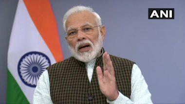 Ayodhya Judgement: आजचा दिवस कटुतेला तिलांजली देऊन आनंद साजरा करण्याचा: पंतप्रधान नरेंद्र मोदी