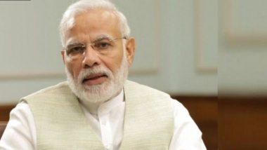 Ayodhya Verdict: अयोध्या प्रकरणी सर्वोच्च न्यायालयाच्या निकालाचा सन्मान करा, त्याकडे जय पराजय म्हणून पाहू नका; पंतप्रधान मोदी यांचे देशवासीयांना अवाहन