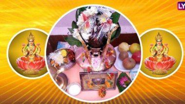 Margashirsha Guruvar Vrat Katha: मार्गशीर्ष  गुरूवार व्रत कथेत दडलंय महालक्ष्मीच्या पूजेचे महत्त्व; वाचा सविस्तर