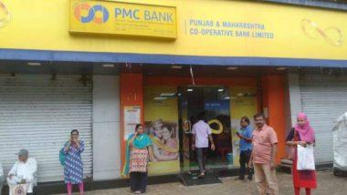 PMC बँकेच्या आणखी एका खातेदाराचा मृत्यू; आतापर्यंतची आठवी घटना
