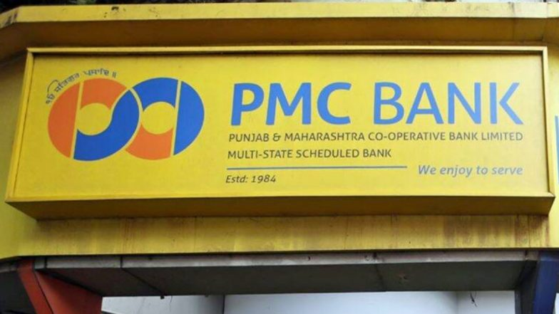 PMC बँक ग्राहकांना RBI कडून दिलासा, खातेदारांना खात्यातून काढता येणार 50 हजार रुपयांपर्यंतची रक्कम
