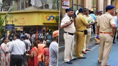 PMC Bank Crisis: पीएमसी बँकेचे माजी संचालक आणि भाजपचे माजी आमदार तारा सिंग यांचा मुलगा रजनीत सिंहला अटक
