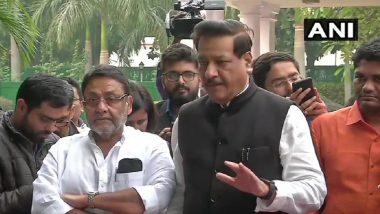 दिल्ली: शिवसेना-NCP-काँग्रेस आघाडी सरकार स्थापनेवर एकमत, सत्तावाटपाचा निर्णय मुंबईत कळवणार: पृथ्वीराज चव्हाण