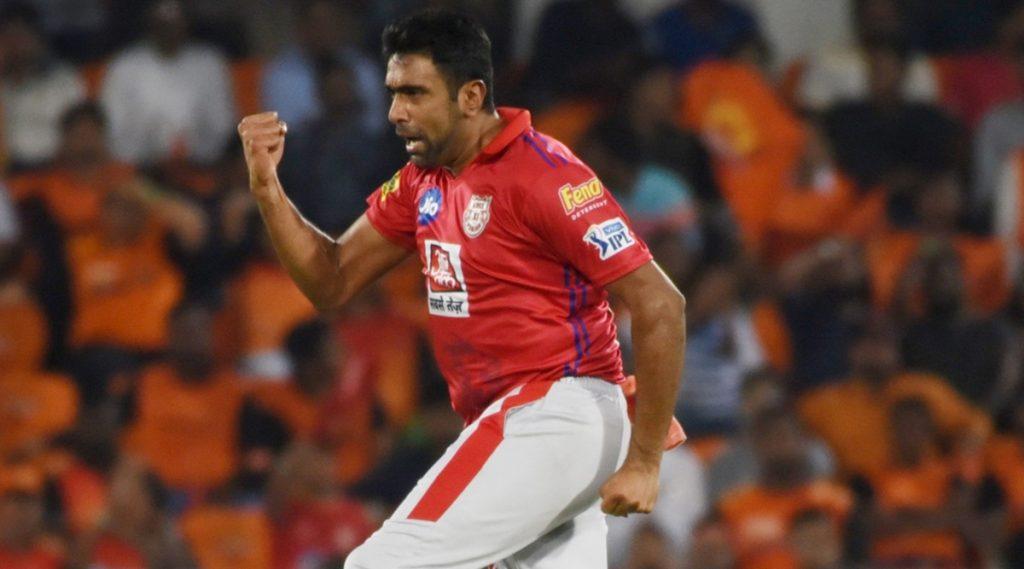 IPL 2020 मध्ये कोणाला करणार Mankad रन-आऊट? रविचंद्रन अश्विन याने फॅनच्या प्रश्नावर प्रत्युत्तर देत फलंदाजांना दिली  चेतावणी