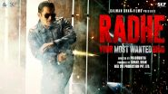 Radhe सिनेमा TamilRockers आणि Telegram वर लीक; सलमान खान-दिशा पटानी च्या सिनेमाला Piracy चं ग्रहण?