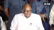 राष्ट्रवादीचे अध्यक्ष शरद पवार यांची दिल्लीतील सुरक्षा व्यवस्था हटविली