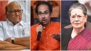 महाराष्ट्रात सरकार स्थापनेबाबत आज होणार घोषणा? 'या' असतील आजच्या महत्त्वाच्या घडामोडी