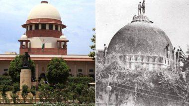 Ayodhya Land Dispute Case: सर्वोच्च न्यायालय अयोध्या प्रकरणी उद्या देणार ऐतिसासिक निकाल