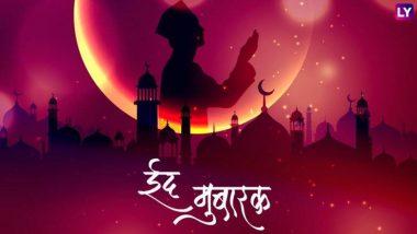 Eid-e-Milad un Nabi 2019 Wishes: ईद- ए-मिलाद- उन नबी निमित्त खास हिंदी Greetings, SMS, GIFs, Images, WhatsApp Status शेअर करून मुस्लिम बांधवांना द्या शुभेच्छा