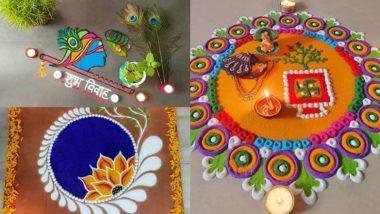 Tulsi Vivah 2019 Rangoli Designs: शाळीग्राम आणि तुळशीच्या लग्नाला 'या' आकर्षक रांगोळ्या काढून सजवा तुमचं अंगण