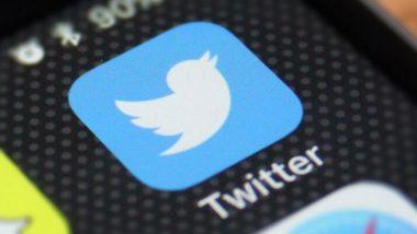 किमान 6 महिने न वापरलेली ट्विटर अकाऊंट्स बंद होणार; ई-मेल द्वारा रिमाईंडर पाठवण्यास सुरूवात