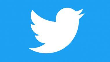 Twitter वर आता युजर्सना 'Edit' ऑप्शन वापरणे होणार बंद, कंपनीकडून खुलासा