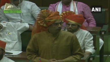 Maharashtra Government Formation: मुख्यमंत्री उद्धव ठाकरे यांच्याकडून सभागृह आणि महाराष्ट्राच्या जनतेचे आभार