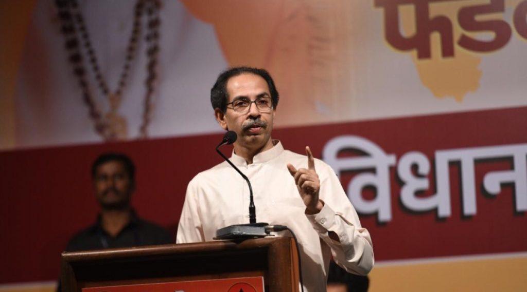 'महाराष्ट्रात पुढील 50 वर्षे महाविकास आघाडीचे सरकार कायम राहील'– उद्धव ठाकरे