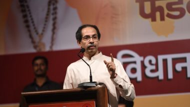 """""""महाराष्ट्रात पुढील 50 वर्षे महाविकास आघाडीचे सरकार कायम राहील""""– उद्धव ठाकरे"""