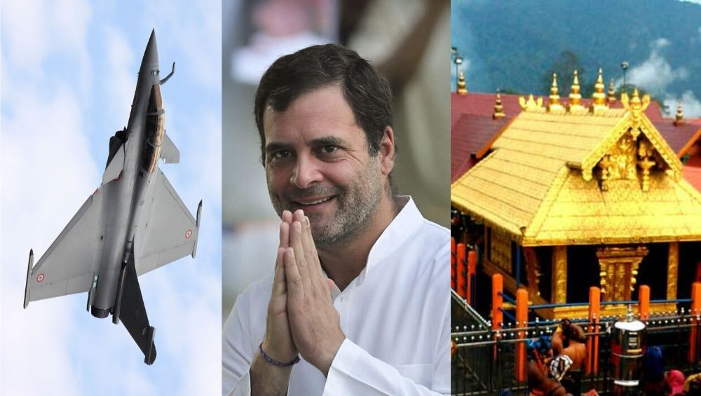 देशाचे लक्ष महत्वपूर्ण निकालांकडे; 'राफेल डील', 'शबरीमाला मंदिरात महिला प्रवेश' आणि 'राहुल गांधी' संदर्भात उद्या सर्वोच्च न्यायालयाचा निर्णय