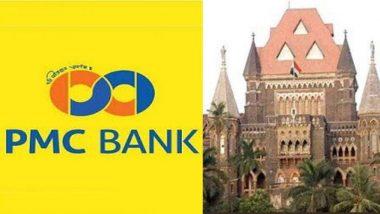 PMC Bank Crisis: 'रिझर्व्ह बॅंक ऑफ इंडीया' ला 13 नोव्हेंबर पर्यंत Affidavit सादर मुंबई हाय कोर्टाचे आदेश; पुढील सुनावणी 19 नोव्हेंबरला