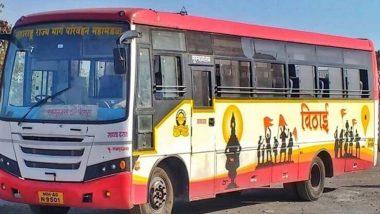 Kartiki Ekadashi Special ST Bus: कार्तिकी एकादशी निमित्त आजपासून 1300 जादा एसटी बसची सुविधा; मुंबई, ठाणे रायगड सह 'या' ठिकाणहून प्रवाशांना घेता येणार लाभ